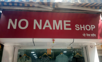 No Name Shop